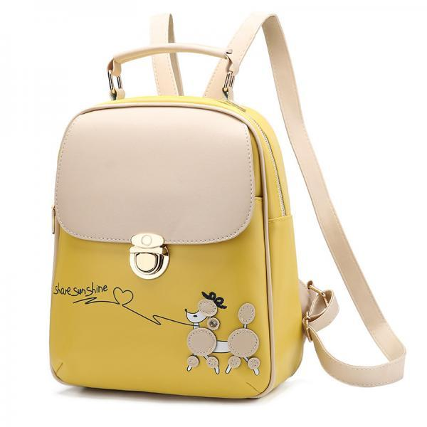 Cute PU Leather Backpacks For Women - Yellow