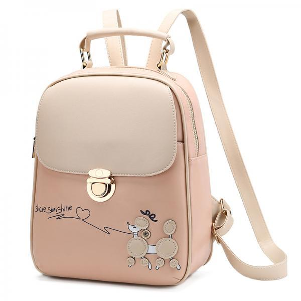 Cute PU Leather Backpacks For Women - Pink