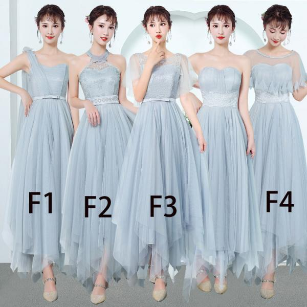 Women Bridesmaid Prom Party Evening Dress Ladies Long Dress - Grey