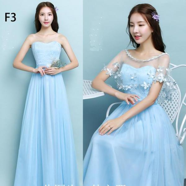 New Light Blue Long Design Elegant Gown Evening Dress For Women